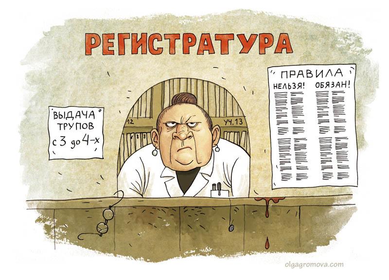 Городская больница г саянска