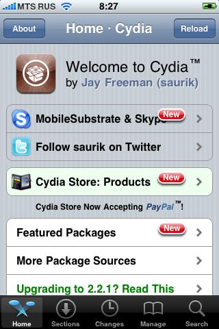 Cydia инструкция