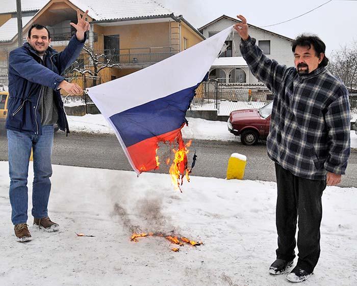 в жопе флаг фото
