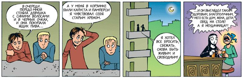 http://www.ljplus.ru/img4/w/a/wailinggod/Nemi-1.jpg