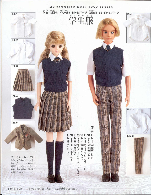 девушки в коротких юбках и черных чулках