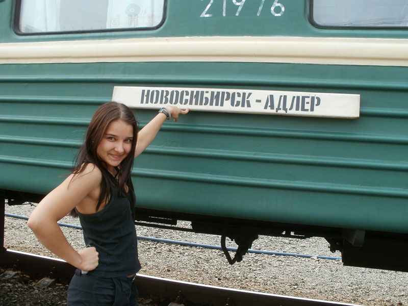 http://www.ljplus.ru/img4/w/i/wilful_child/Nsk-Adler.jpg