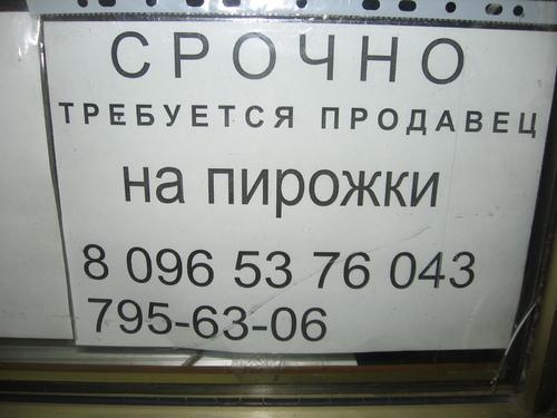74.58 КБ