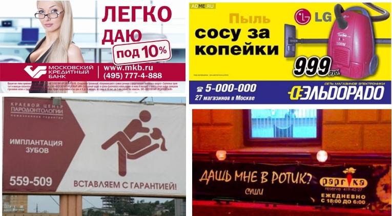 http://www.ljplus.ru/img4/w/o/wonderbull/rekl.jpg