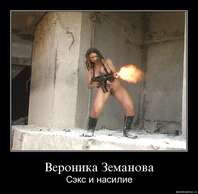 фотошоп онлайн уроки фотошопа ...: guaydestver3398.narod.ru/121-kak-sdelat-avatarku-v-fotoshope-onlayn...