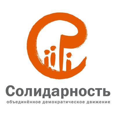 логотип солидарности