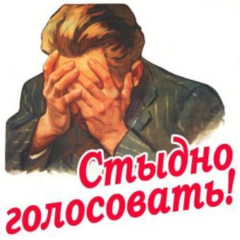 http://www.ljplus.ru/img4/y/a/yashin/_02-03-04.jpg