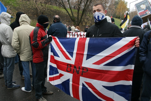 где купить британский флаг