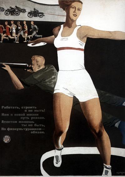 81.32 КБ