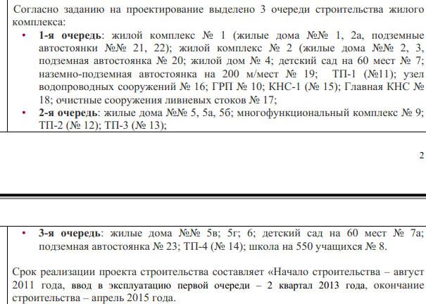 http://www.ljplus.ru/img4/y/o/yola_iglovski/111.jpg