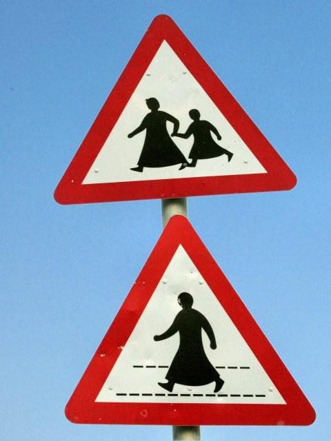 рисунок со знаком осторожно дети