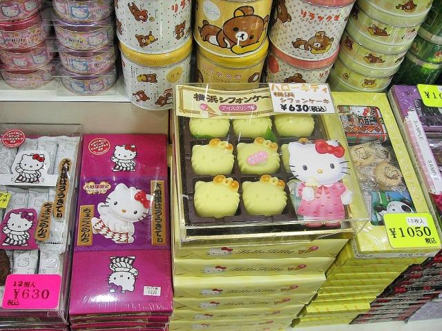 Hello Kitty dostaтa go od swojego chтopaka z dzieciфstwa - Dear.