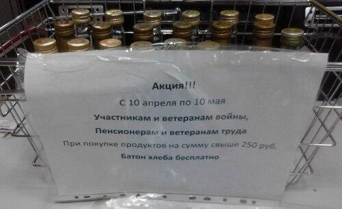 24.33 КБ