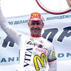 Спорт: Юрий Метлушенко из Житомира стал призером по гонке-критериум в Донецке. ФОТО