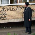 Общество: В Житомире опять зафиксировали проявление антисемитизма. ФОТО