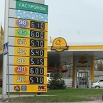 АЗС Житомира припинили роздрібний продаж бензину А–95