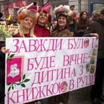 Культура: В Житомире отметили Международный день книги! ФОТО