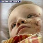 В Житомире осудили женщину которая выбросила из окна 9 этажа ребенка. ФОТО