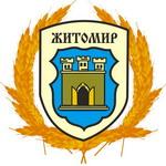 Житомир: Кабинет министров признал Житомир одним из самых благоустроенных городов