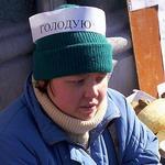 Общество: Горсовет Житомира обнародовал информацию о семье Биляк