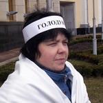 Общество: В Житомире опять голодают. ФОТО