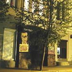 Репертуар Житомирського кінотеатру ім. І. Франка до 7 квітня