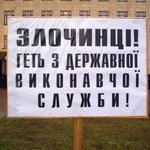 Общество: В Житомире пикетируют облгосадминистрацию. ФОТО