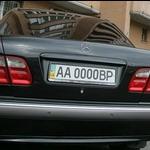 Власть: Ющенко отменил спецномера для служебных машин