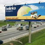 Экономика: На трассе Киев-Житомир появятся суперборды