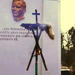 Культура: Шелудченко спалила опудало зими. ФОТО