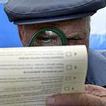 Общество: Украинцы назвали самое важное событие 2007 года
