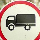 Житомир: Центр Житомира закроют для грузового транспорта