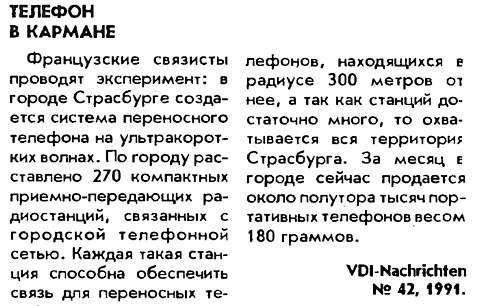 39.22 КБ