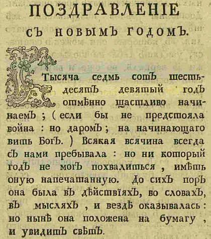 42.05 КБ