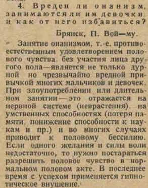 21.04 КБ