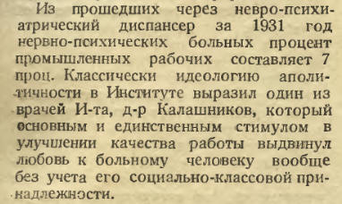 27.14 КБ