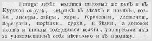 13.05 КБ