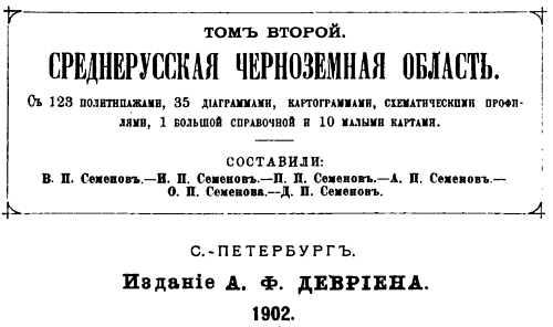 20.20 КБ