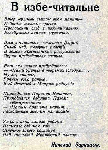 31.19 КБ