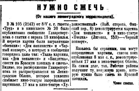 40.75 КБ