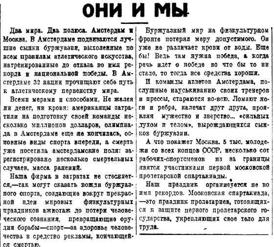 67.81 КБ