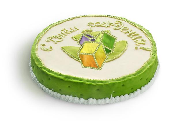 Поздравляю всех с трёхлетием Вирты.