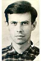 ЮРИЙ ТИМОФЕЕВИЧ ГАЛАНСКОВ (1939 - 1972)