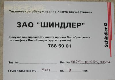 20,92 КБ