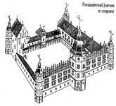 Гольшанский замок в старину