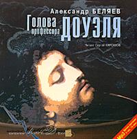 http://www.ljplus.ru/img/a/g/agent_cuper/belaev.jpg