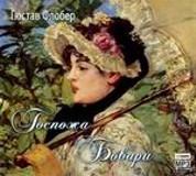 http://www.ljplus.ru/img/a/g/agent_cuper/bovari.jpg
