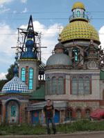 Церква 12 религий