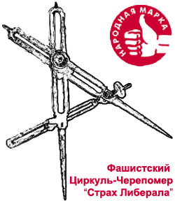 ЧерепомерЪ