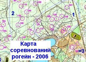 Карта соревнований, 220 КБ